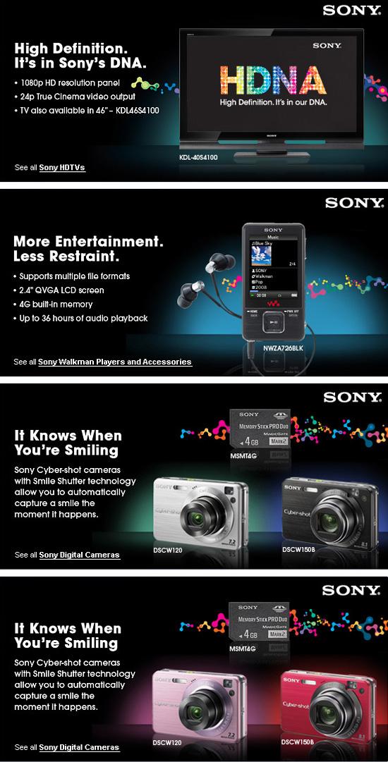 Sony HDNA